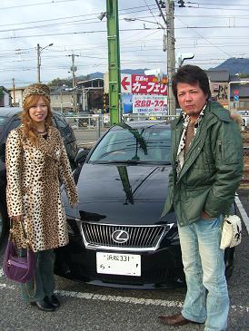 2008.12.23.池浦くん3