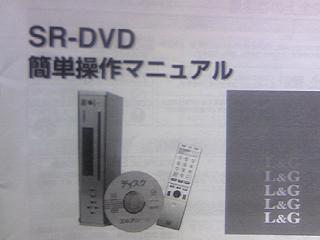 2009.2.6.円天3