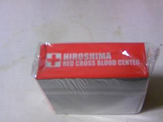 2009.2.17.献血1