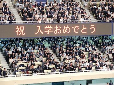 20100412.カズ入学式4