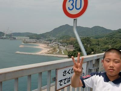 20100531.しまなみ海道サイクリング28