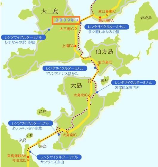 20100531.しまなみ海道サイクリング34