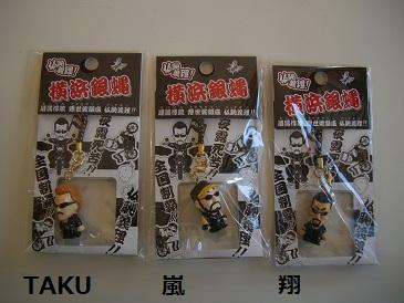 20100604.横浜銀蝿ライブ9