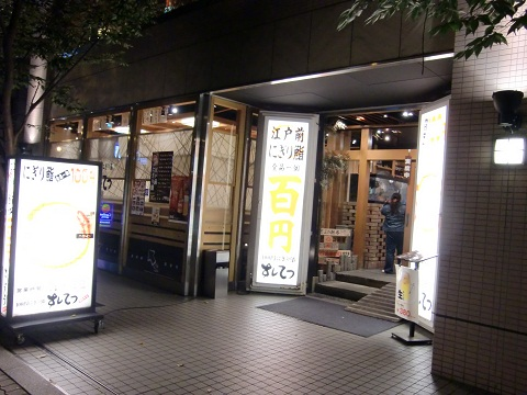 20101018.大阪5