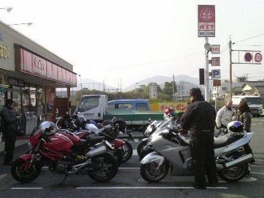 20110124柳井ツー2