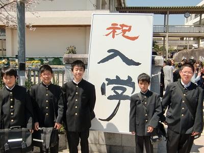 20110406中学入学式1