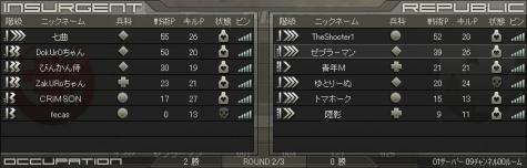 Image7010403水路