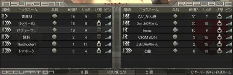 Image10010404水路