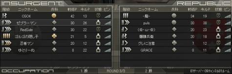 Image10010703水路