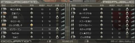 Image27010708e広場