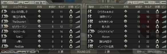 013004e広場