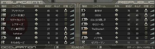 Image20020809広場