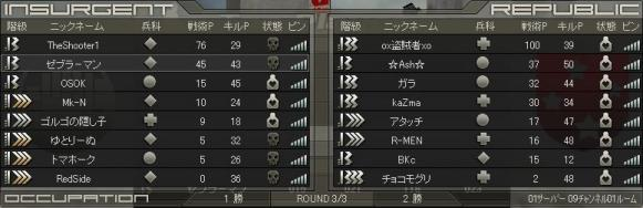 Image1022001訓練所