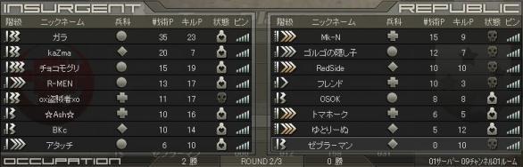 Image9022003水路