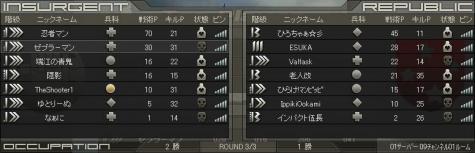 Image7010303.jpg
