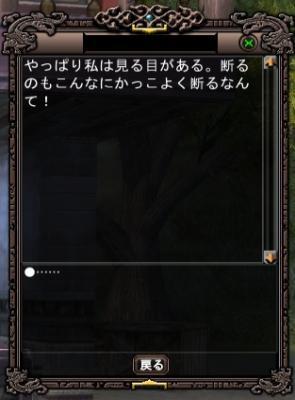 10_20100206104232.jpg