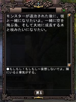 11_20100206104435.jpg