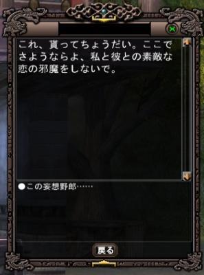 12_20100206104435.jpg