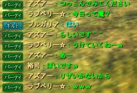 14_20111128115244.jpg