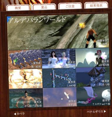 16_20100206104642.jpg