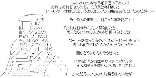 1_20090925212801.jpg