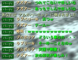 20_20111128115521.jpg