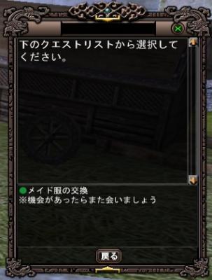 23_20100206104833.jpg