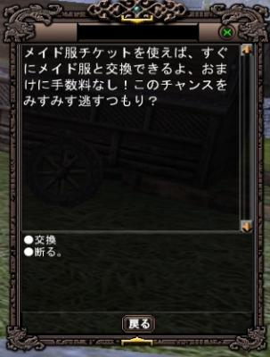 24_20100206104832.jpg