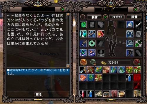 2_20090909085950.jpg