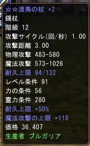 2_20100122124455.jpg