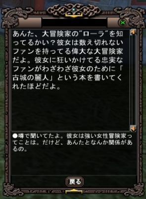 2_20100206103556.jpg