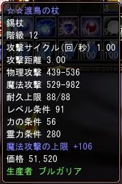 3_20100122124455.jpg