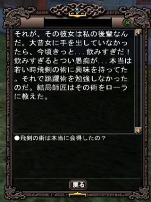 3_20100206103556.jpg