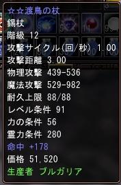 5_20100122124454.jpg