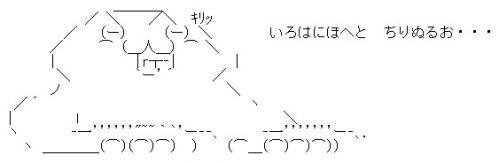 6_20111108162854.jpg