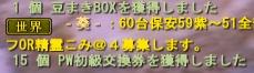 7_20110201221018.jpg