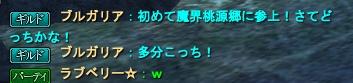 8_20111128115121.jpg