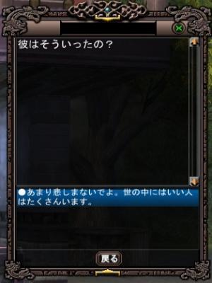 9_20100206104232.jpg