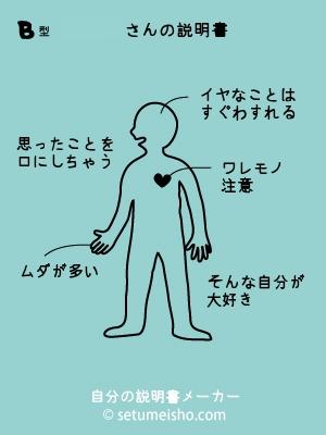 setumeisho2.jpg