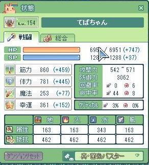 SPSCF0017.jpg
