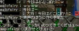Maple0044.jpg
