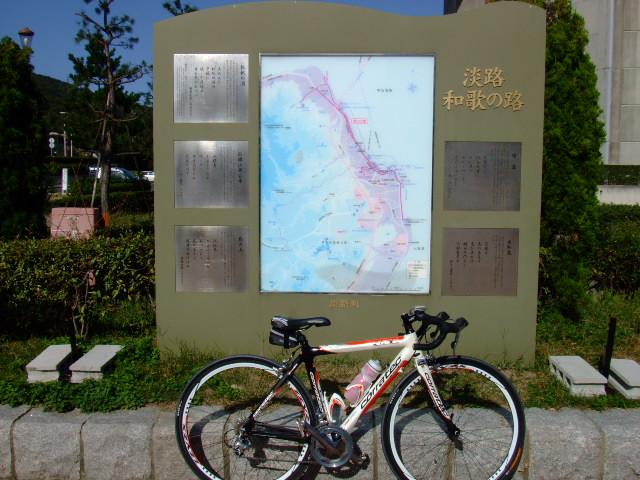 2009_1022自転車工房0022