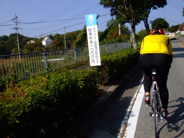 2009_1029自転車工房0042