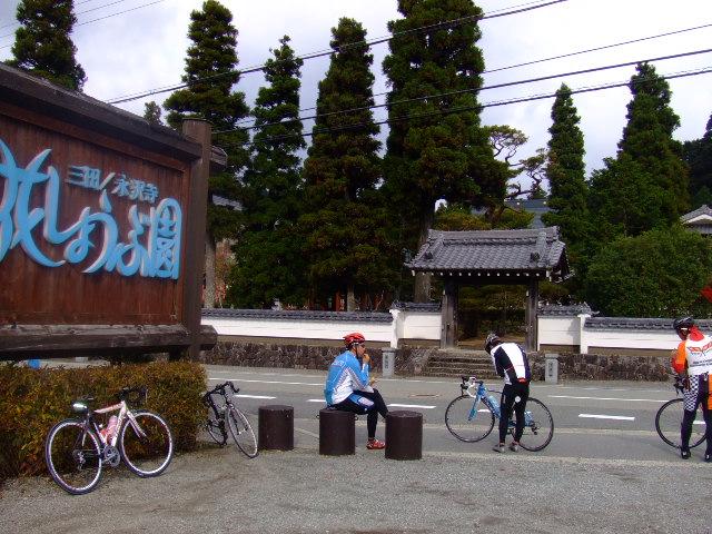 2009_1115自転車工房0009