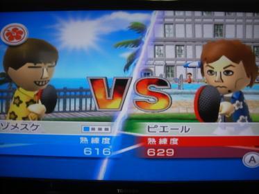『Wii Sports Resort』 購入♪