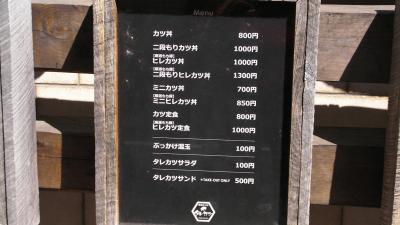 新潟かつ丼タレカツ_4