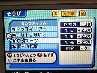 20090123233508