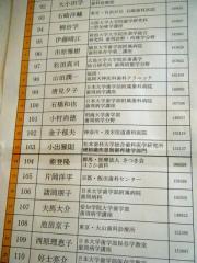 DSCF3778.jpg