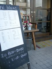 11.カフェ