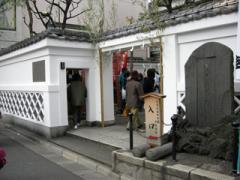 4.吉良邸跡